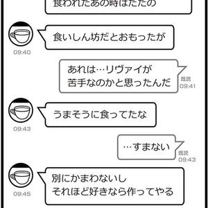 【再販】えるびんハピバ