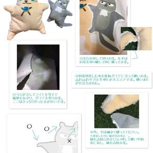 【完売】エルリモモンガのタオルセット+おまけシール
