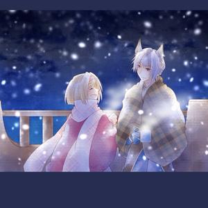 雪夜にあたたかいココアを。