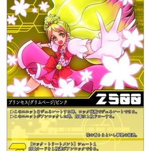 DIVIDE 構築済デッキ第2弾「悠久の戦姫 -Dreaming the Dreamer-」Ver.β