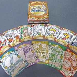 解放と集結のカードゲーム ダイロンの解放者(初版)