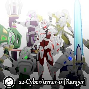 【VRM】CyberArmerSeries-01[Ranger]フルセット