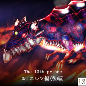 The_13th_prince:05