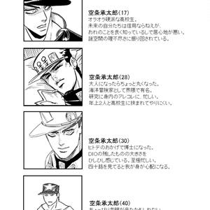 ブレークタイム2 〜珈琲編〜