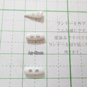 極小トグルボタン02(不透明・塗装) 5個入り