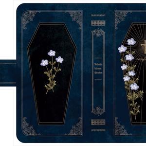 祈りの花園:Nemophila スマホケース