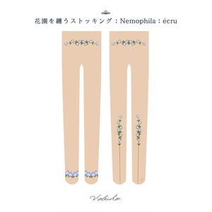 花園を纏うストッキング:Nemophila:écru