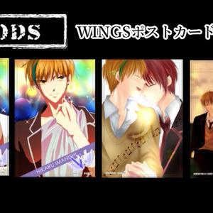 WINGS ポストカード(全4種)
