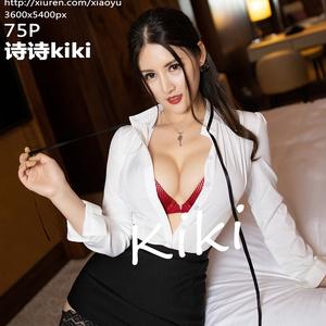 セクシーな女の子の写真集(4)