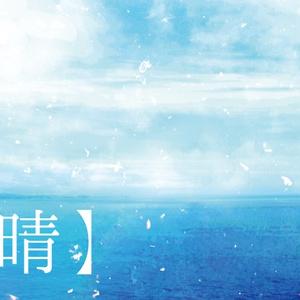 同人誌表紙素材【海】