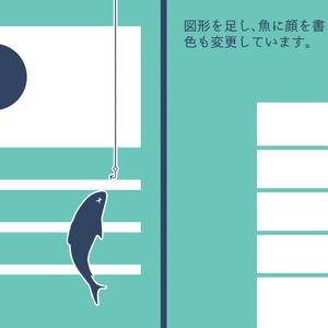 同人誌表紙素材【魚】