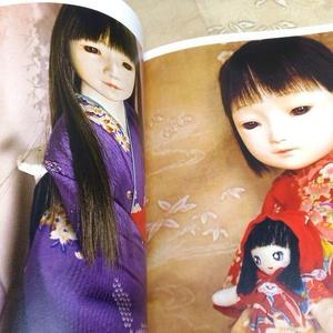 球体関節人形作品集 第2巻(受注生産、送料込み)