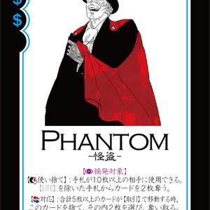 ギャンパラ名刺版・第一版エラッタカード(Ver.10.1仕様)