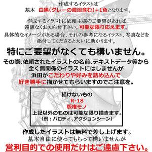 【受注生産】浜田 隼輔氏のイラスト付き・名刺印刷版ギャンパラ・オリジナルカード制作【発送約3週間】