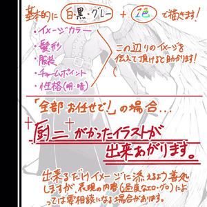 【受注生産】陽葉ヨウ氏のイラスト付き・名刺印刷版ギャンパラ・オリジナルカード制作【発送約3週間】