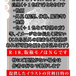 【受注生産】三島 小明氏のイラスト付き・名刺印刷版ギャンパラ・オリジナルカード制作【発送約3週間】