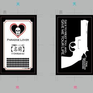 【受注生産】ギャンパラ風 オリジナル名刺(発送約3週間)