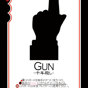 【受注生産】名刺印刷版ギャンパラ・オリジナルカード制作【発送約3週間】