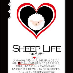 【受注生産・再注文】名刺印刷版ギャンパラ・オリジナルカード制作(発送約2週間)