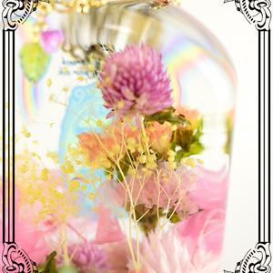 【FF14】植物標本・妖精の白昼夢(ハーバリウム)