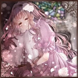 白い鳥籠/Chocolate Lily