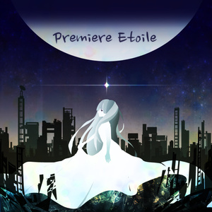 Music Button vol.01「Premiere Etoile」