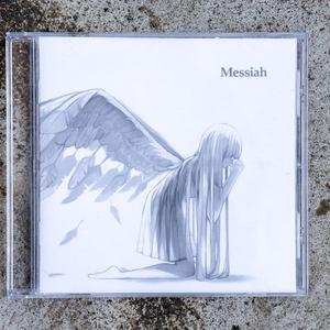 たべっこ 1st Album 『Messiah』 -初回生産限定盤-