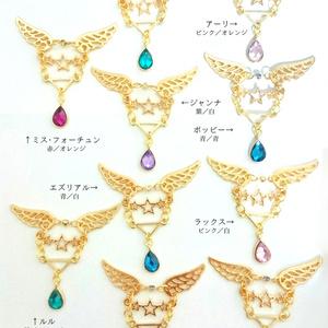 【サモケット2】ネックレス