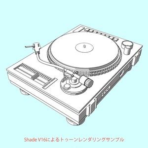 ターンテーブルVer.01-02(FBX)