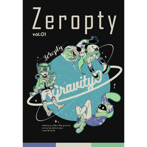 【SALE‼】Zeropty vol.01 ミニイラスト集(gravity0)