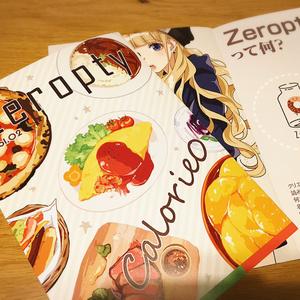 【SALE!!】Zeropty vol.02 ミニイラスト集(calorie0)