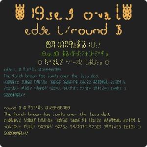 19seg oval edge-L/round-B