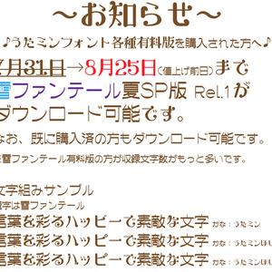 うたミンplus 小3版 Rel2