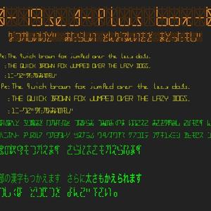 19seg-plus box (マルチウェイト版) Ver.2.00