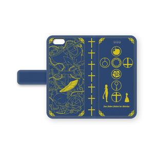 罪の童話・手帳型iphoneケース