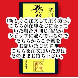 【おまけ本付き】ハロウィンナイト【発送は11月から】