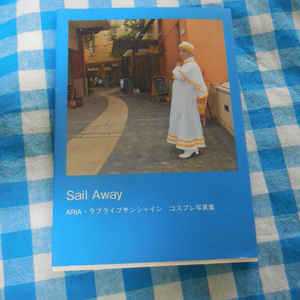 ARIA,ラブライブサンシャイン コスプレ写真集 Sail Away