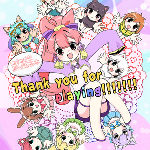 Thank you for playing!!!!!!! -maimaiを振り返る本-