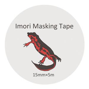 文字が書きやすいイモリマスキングテープ