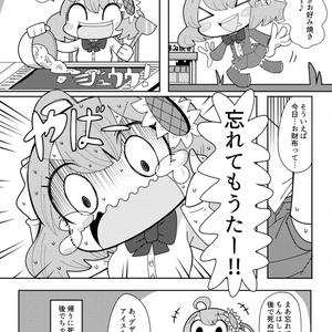 YUIKA&SAKU