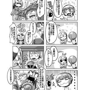 【アイドルマスターシンデレラガールズ】デレマスぐるぐるラリアッチョ