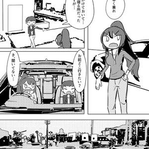 (コミティア120)ヤンキー娘と誕生日