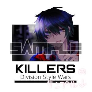 ヒプマイ新刊同人誌 「KILLERS」