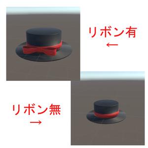 【3DCG】シルクハット