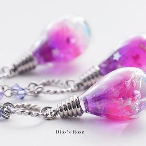 Elysion-Peach Purple-【個数限定】