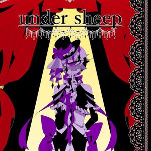 undersheep