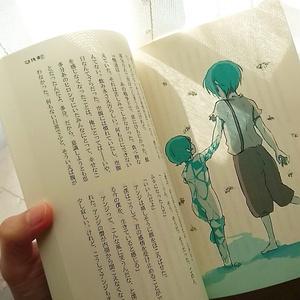 【SALE/在庫処分】ミントブルーの恋