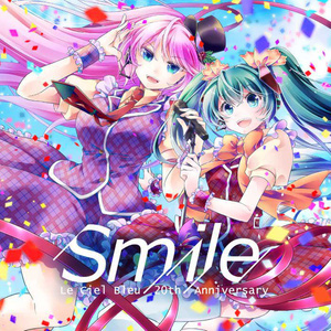 アルバムCD「Smile」 (Le Ciel Bleu Vol.7)
