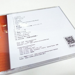 アルバムCD「colors」 (Le Ciel Bleu Vol.5)