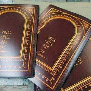 CHILLCHILBOX 3rd パンフレット